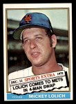 1976 Topps Traded #385 T Mickey Lolich  Front Thumbnail