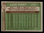 1976 Topps #130  Luis Tiant  Back Thumbnail