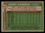 1976 Topps #658  Jerry Johnson  Back Thumbnail