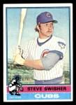 1976 Topps #173  Steve Swisher  Front Thumbnail