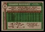 1976 Topps #92  Eduardo Rodriguez  Back Thumbnail