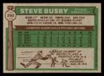 1976 Topps #260  Steve Busby  Back Thumbnail