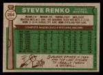 1976 Topps #264  Steve Renko  Back Thumbnail