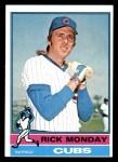 1976 Topps #251  Rick Monday  Front Thumbnail
