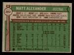 1976 Topps #382  Matt Alexander  Back Thumbnail