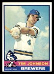 1976 Topps #613  Tim Johnson  Front Thumbnail