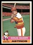 1976 Topps #44  Doug Rader  Front Thumbnail