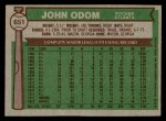 1976 Topps #651  Blue Moon Odom  Back Thumbnail