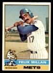 1976 Topps #245  Felix Millan  Front Thumbnail