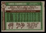 1976 Topps #65  Chris Chambliss  Back Thumbnail