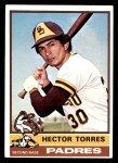 1976 Topps #241  Hector Torres  Front Thumbnail