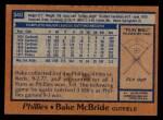 1978 Topps #340  Bake McBride  Back Thumbnail