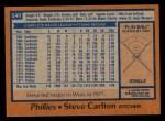 1978 Topps #540  Steve Carlton  Back Thumbnail