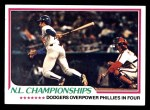 1978 Topps #412   NL Championships - Dodgers Overpower Phillies in Four Front Thumbnail