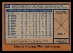 1978 Topps #312  Greg Minton  Back Thumbnail