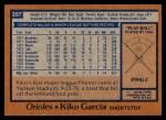 1978 Topps #287  Kiko Garcia  Back Thumbnail