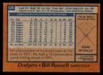 1978 Topps #128  Bill Russell  Back Thumbnail