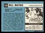 1964 Topps #120  Bill Mathis  Back Thumbnail