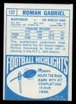 1968 Topps #132  Roman Gabriel  Back Thumbnail