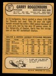 1968 Topps #581  Garry Roggenburk  Back Thumbnail