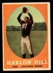 1958 Topps #80  Harlon Hill  Front Thumbnail