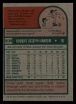 1975 Topps #508  Bob Hansen  Back Thumbnail