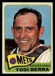 1965 Topps #470  Yogi Berra  Front Thumbnail