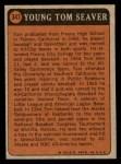 1972 Topps #347   -  Tom Seaver Boyhood Photo Back Thumbnail
