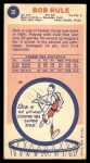 1969 Topps #30  Bob Rule  Back Thumbnail
