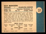 1961 Fleer #37  Guy Rodgers  Back Thumbnail