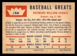 1960 Fleer #56  Ray Schalk  Back Thumbnail