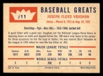 1960 Fleer #11  Arky Vaughan  Back Thumbnail