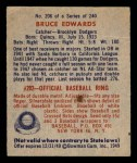 1949 Bowman #206  Bruce Edwards  Back Thumbnail