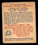 1949 Bowman #2  Whitey Lockman  Back Thumbnail