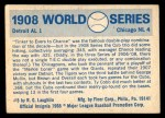 1970 Fleer World Series #5   -  Joe Tinker / Johnny Evers 1908 Cubs vs. Tigers   Back Thumbnail