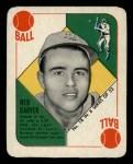 1951 Topps Blue Back #18  Ned Garver  Front Thumbnail