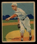 1935 Diamond Stars #23  Bill Hallahan   Front Thumbnail