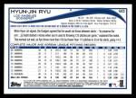 2014 Topps #40  Hyun-Jin Ryu  Back Thumbnail