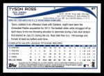 2014 Topps #87  Tyson Ross  Back Thumbnail