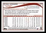 2014 Topps #105  Ryan Howard  Back Thumbnail