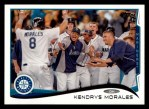2014 Topps #156  Kendrys Morales  Front Thumbnail
