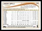 2014 Topps #159  Jason Grilli  Back Thumbnail