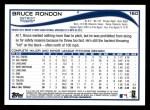 2014 Topps #160  Bruce Rondon  Back Thumbnail