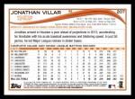 2014 Topps #207  Jonathan Villar  Back Thumbnail