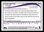 2014 Topps #290  Chad Bettis  Back Thumbnail