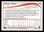 2014 Topps #305  Steve Cishek  Back Thumbnail