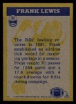 1982 Topps #31   -  Frank Lewis In Action Back Thumbnail