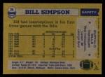 1982 Topps #34  Bill Simpson  Back Thumbnail