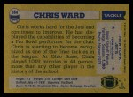 1982 Topps #184  Chris Ward  Back Thumbnail