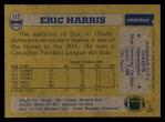 1982 Topps #117  Eric Harris  Back Thumbnail